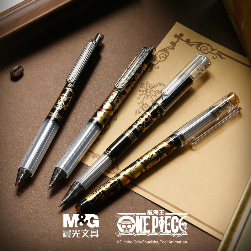 晨光文具航海王速干中性筆 黑金 學生用按動拔插水筆 簽字筆子彈頭黑金系列 0.5 QGPH6102