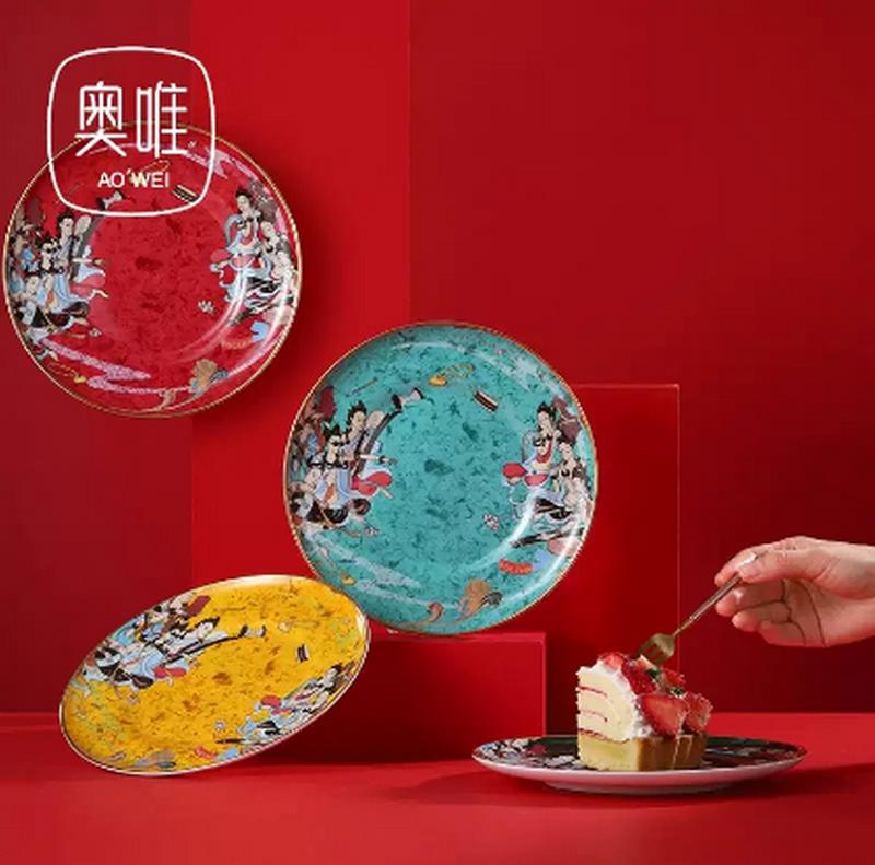 國潮文創陶瓷餐具四個盤子套裝組合 家用骨瓷輕奢菜盤