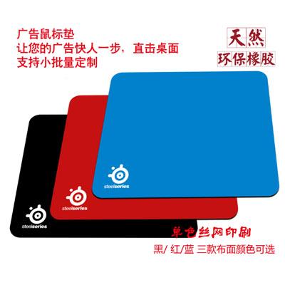 橡胶布面广告鼠标垫