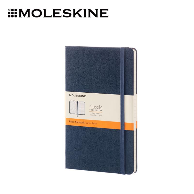 Moleskine/魔力經典新色彩商務創意硬面抄橫間筆記本大型3601