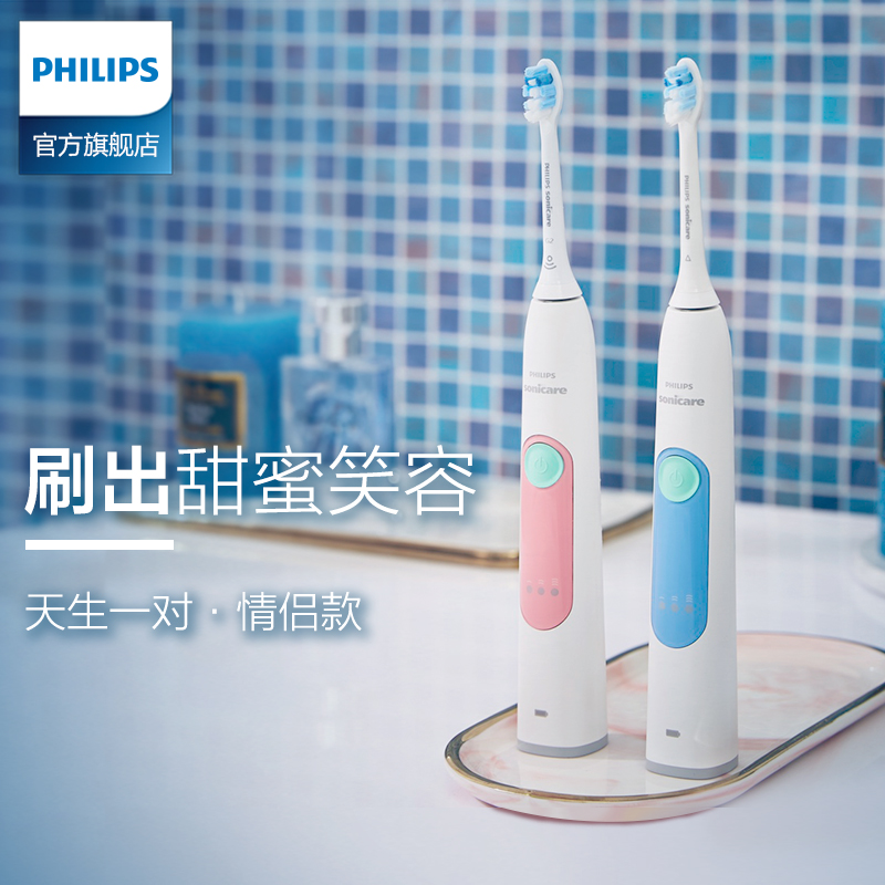 飛利浦電動牙刷HX6616成人聲波震動牙齦護理智能小柔刷情侶2支裝