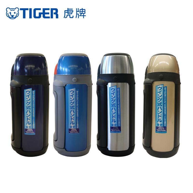 tiger虎牌MHJ-A15C戶外保溫保冷大容量1.49L便攜成人運動水壺