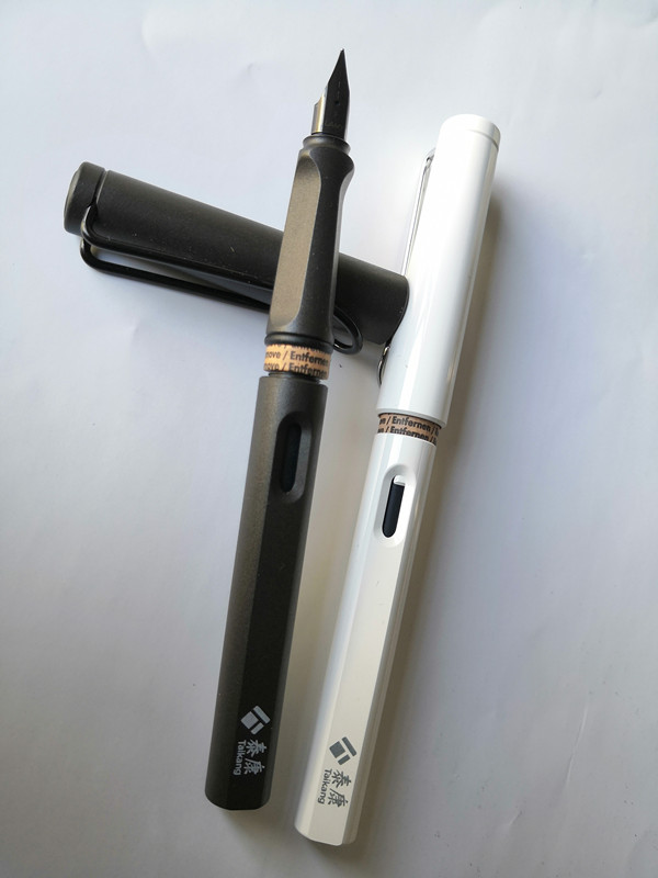 狩猎者白色/黑色钢笔泰康保险公司实例
