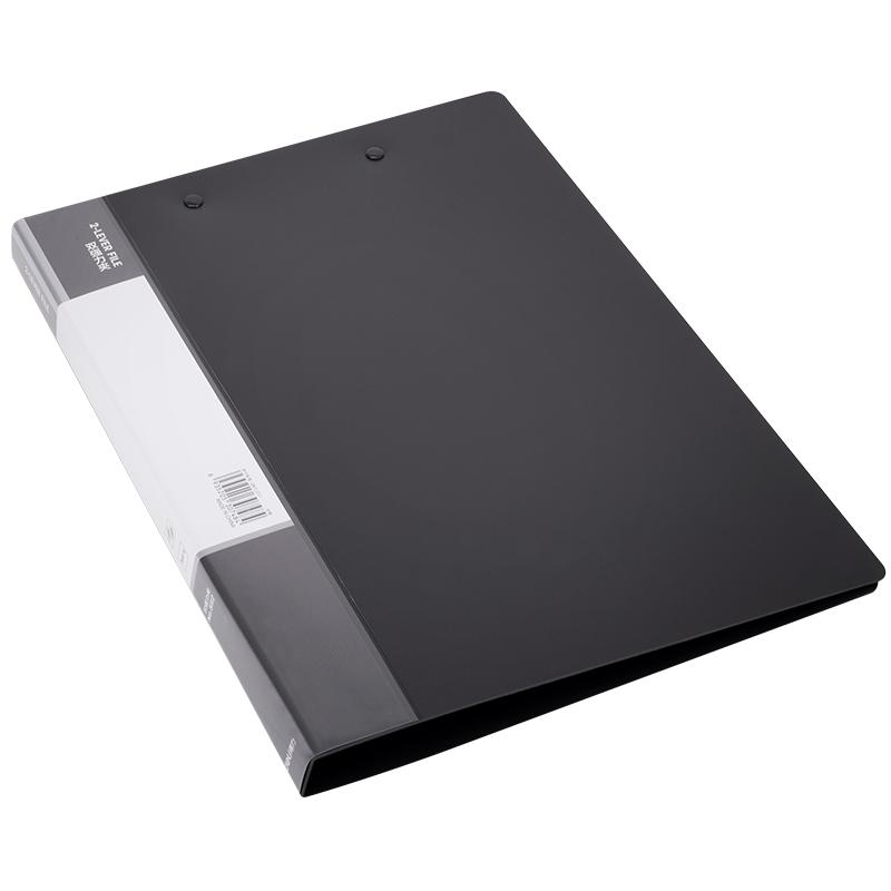 得力深色文件夾PP耐用資料夾學生試卷板夾A4辦公收納檔案夾四色