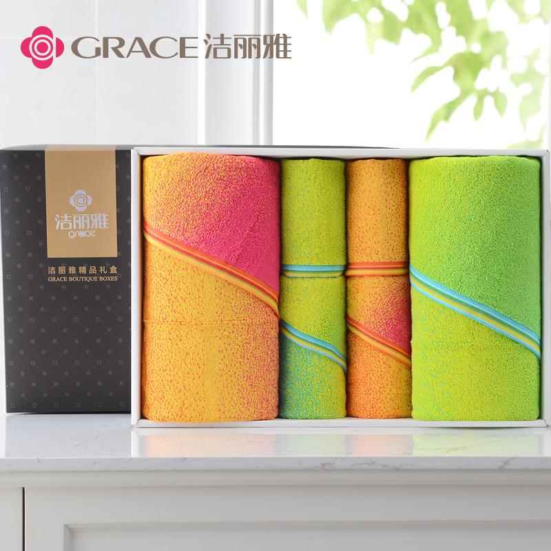 潔麗雅純棉毛巾浴巾禮盒6套裝 團購禮品精美禮盒 2浴巾+毛巾/方巾