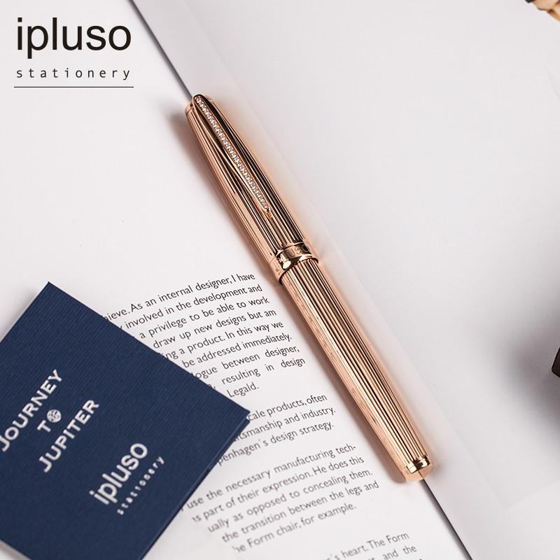 ipluso意索木星旅行系列玫瑰金筆禮盒裝鋼筆商務男士辦公成人練字F尖