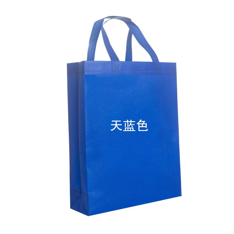 無紡布袋定做手提袋子環保袋定制