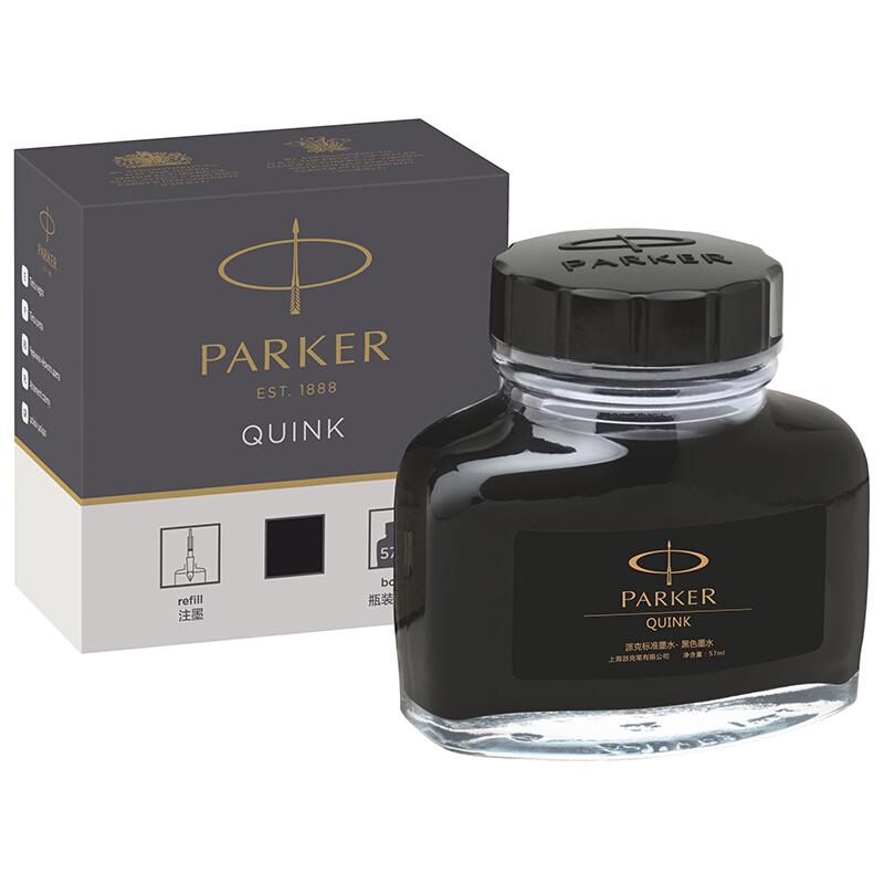parker派克官方旗艦店鋼筆墨水速干非碳素不堵筆藍黑色學生成人用