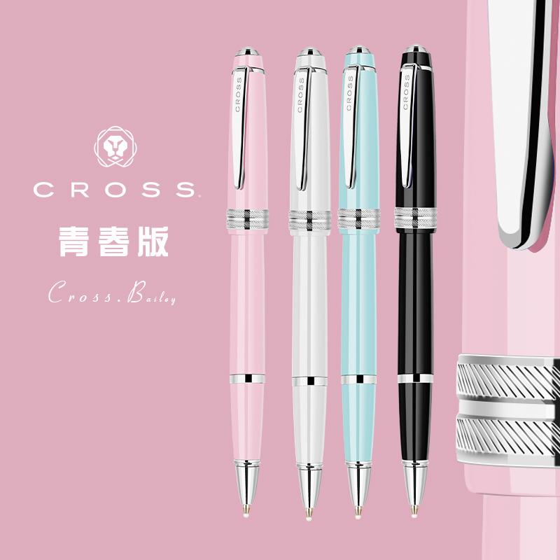 美國CROSS寶珠筆高仕佰利系列新款青春版樹脂寶珠筆商務禮品辦公學生簽字筆
