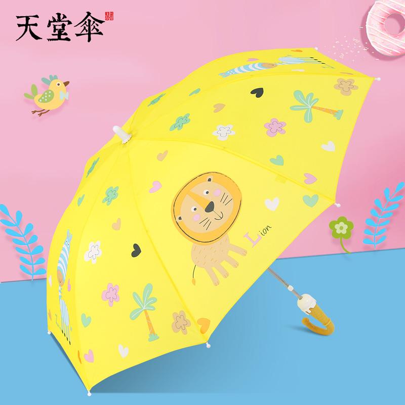 天堂傘雨傘卡通兒童可愛動物長柄晴雨兩用防紫外線