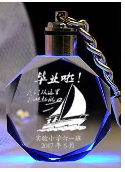 水晶鑰匙扣/定制logo宣傳小禮品