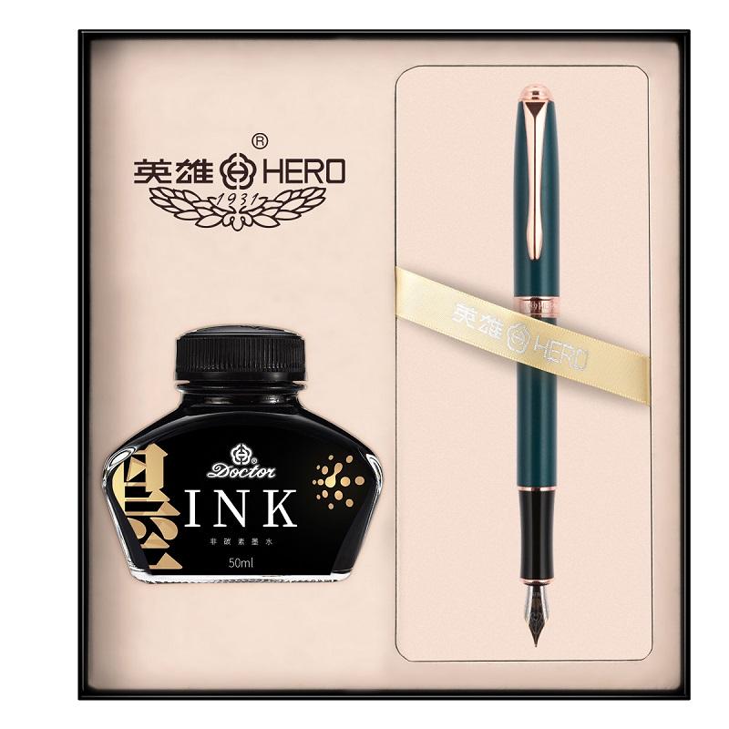 英雄(HERO)钢笔礼盒850  特别版墨水套装