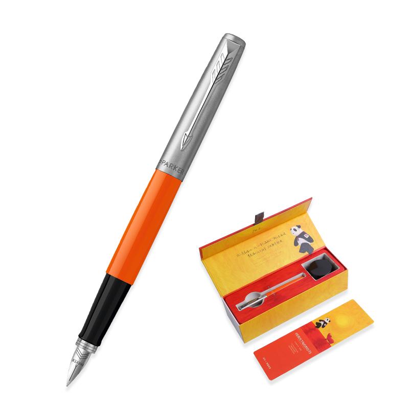 PARKER/派克2020新款喬特復古多色墨水筆熊貓禮盒