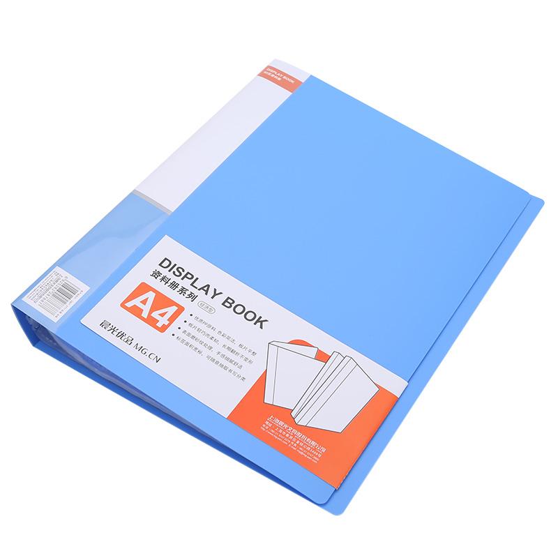 晨光文件夾資料冊插頁袋學生用A4透明卷子夾活頁辦公用品ADM95059