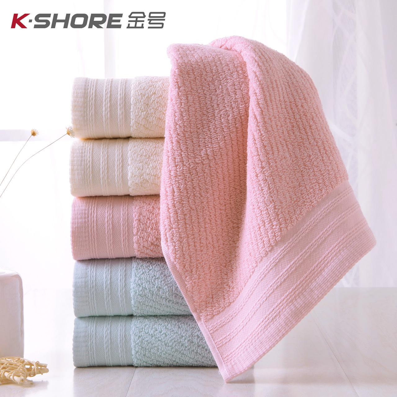金號純棉毛巾六條裝 柔軟吸水 素色面巾 簡約大氣 加厚 包郵