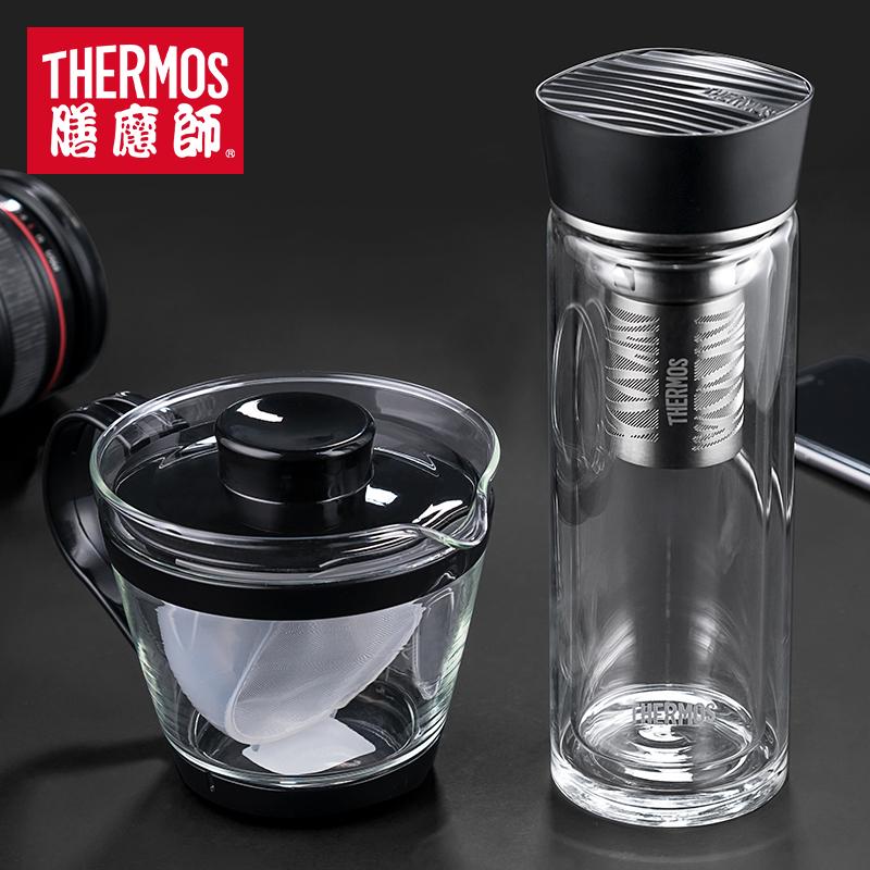 膳魔師玻璃杯 帶茶漏泡茶杯 隔熱水杯商務套組 TCGB-400