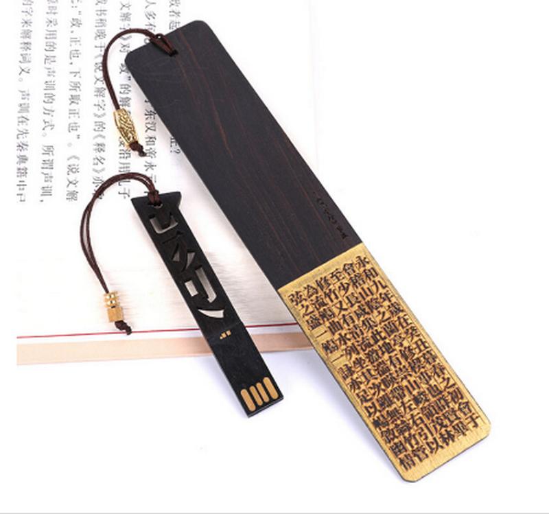 紅木質中國風古風創意 復古典文藝漢骨蘭亭序書簽
