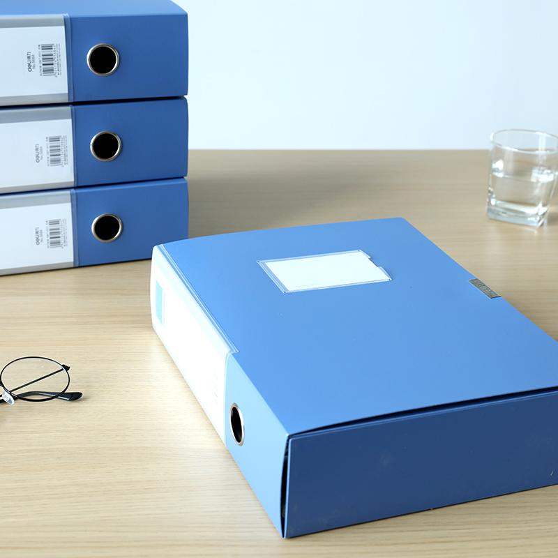 得力33440系列文件收納檔案盒辦公A4塑料陳列資料冊大容量加厚