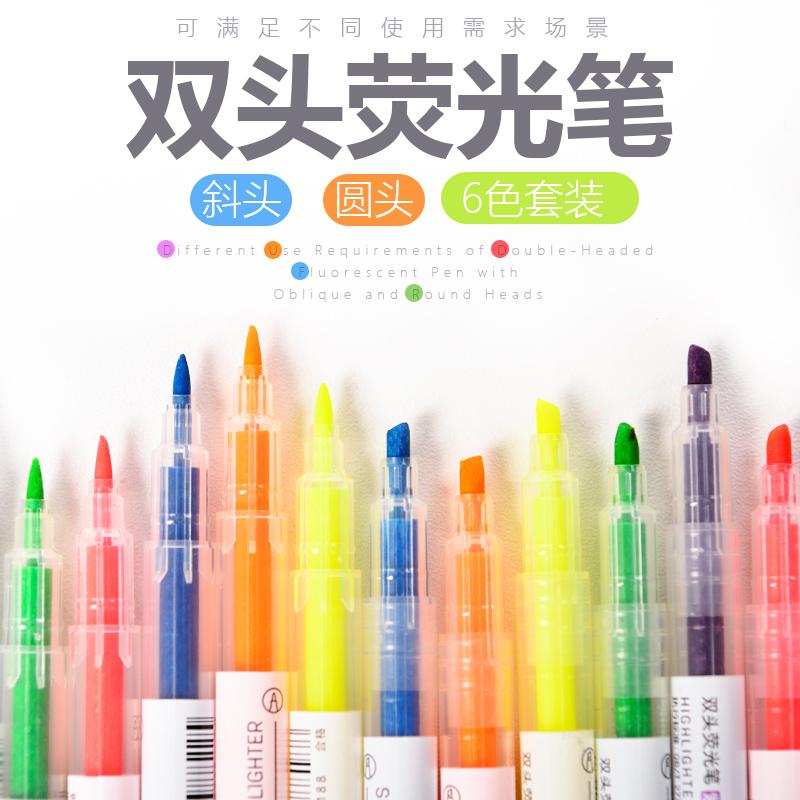 得力熒光標記筆糖果色雙頭瑩光彩色筆一套銀光的筆手帳筆閃光筆單詞筆粗劃重點套裝記號筆彩色學生用熒光筆