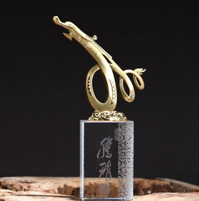 騰飛水晶獎杯